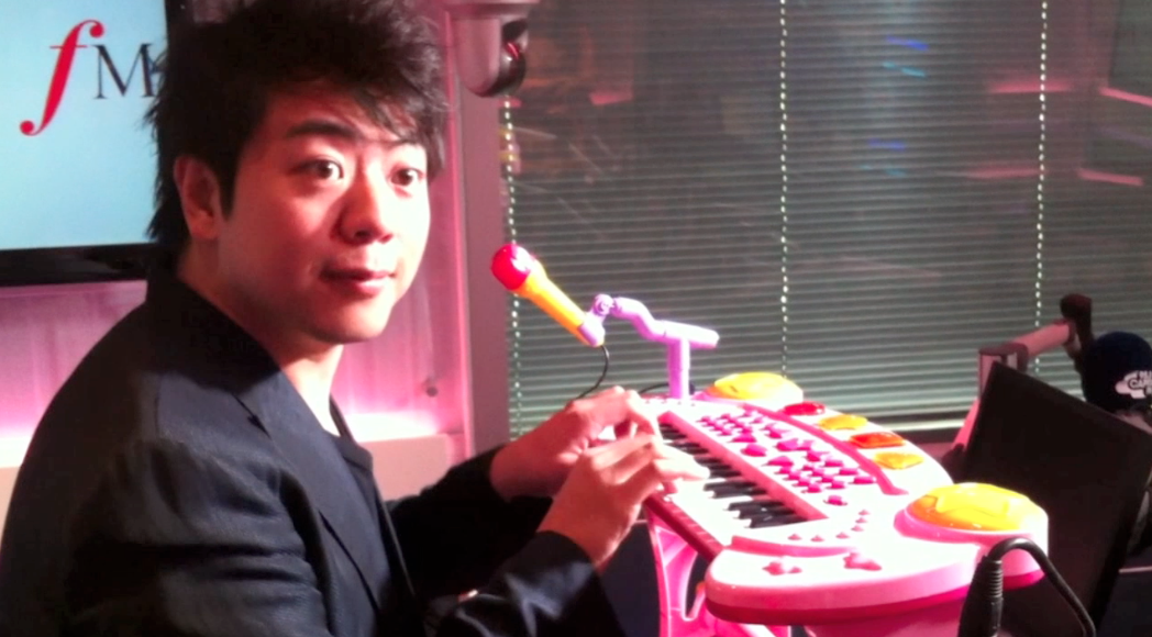 Lang Lang plays toy piano