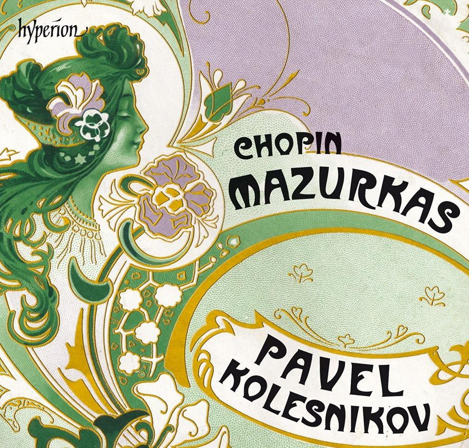 Pavel Kolesnikov Chopin