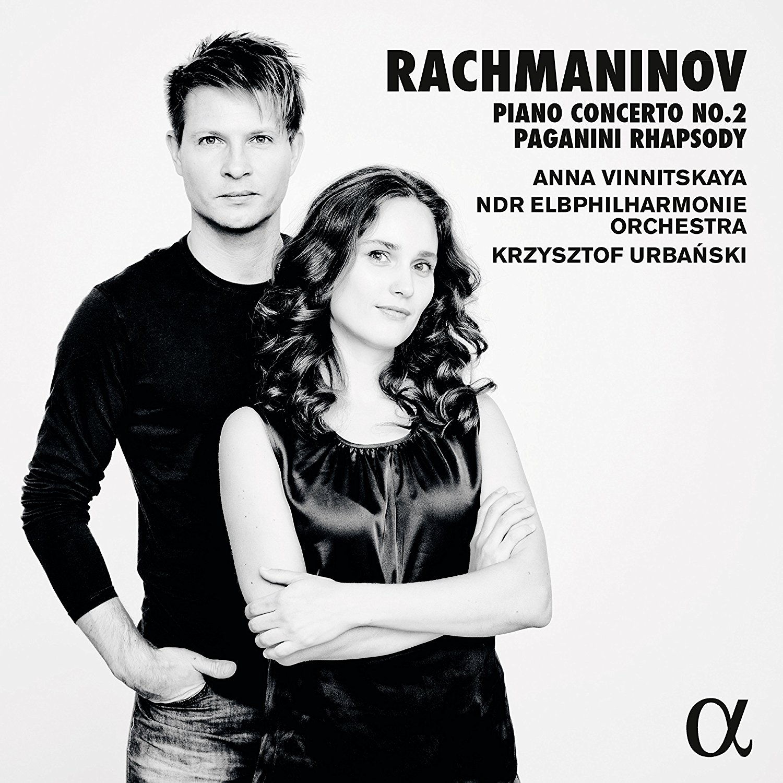 Rachmaninov: Piano Concerto No. 2 - Anna Vinnitska