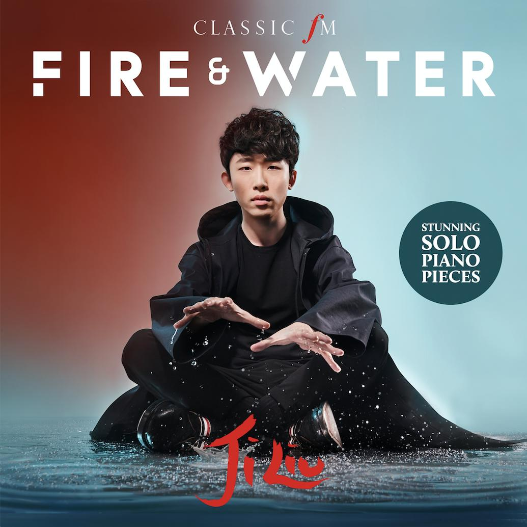 Ji Liu Fire & Water