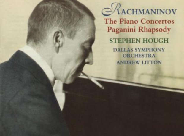 Rachmaninov - Piano Concertos/Rhapsody on a theme