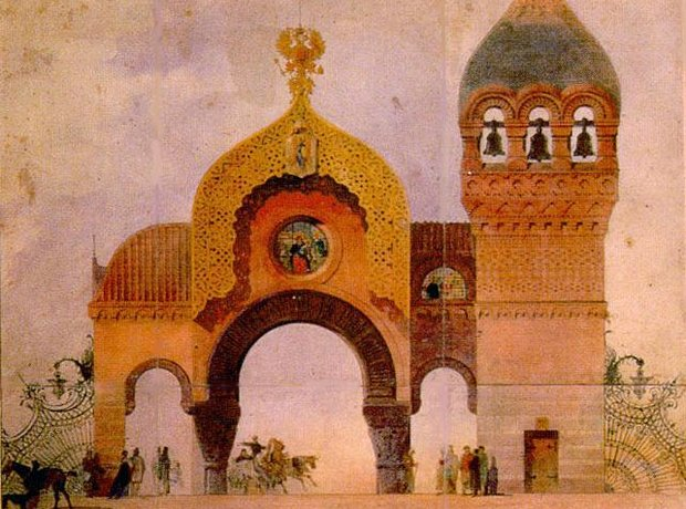 Mussorgsky Pictures Exhibition Ravel Kiev