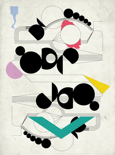 Art And Music Collide In These 20 Stunning Graphic Scores Classic Fm