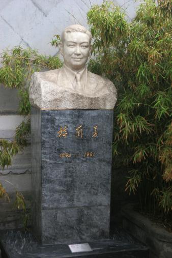 mei lenfang statue