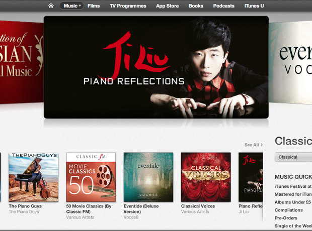 iTunes screengrab