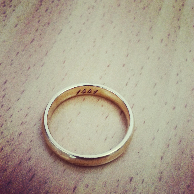 Music geek wedding ring