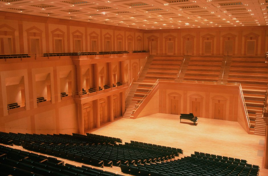 Arsenal Metz concert hall France