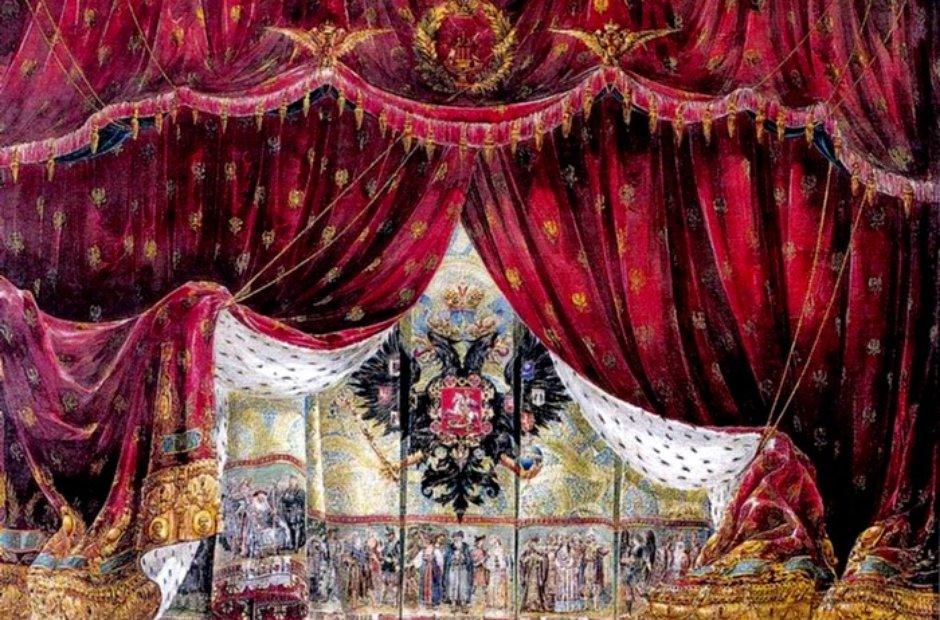 Mariinsky St Petersburg curtain
