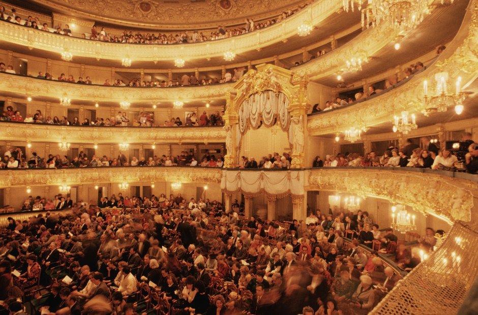 Mariinsky Theatre Saint Petersburg