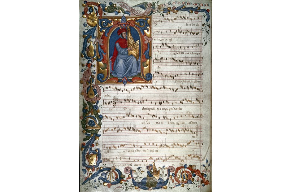 beautiful manuscripts