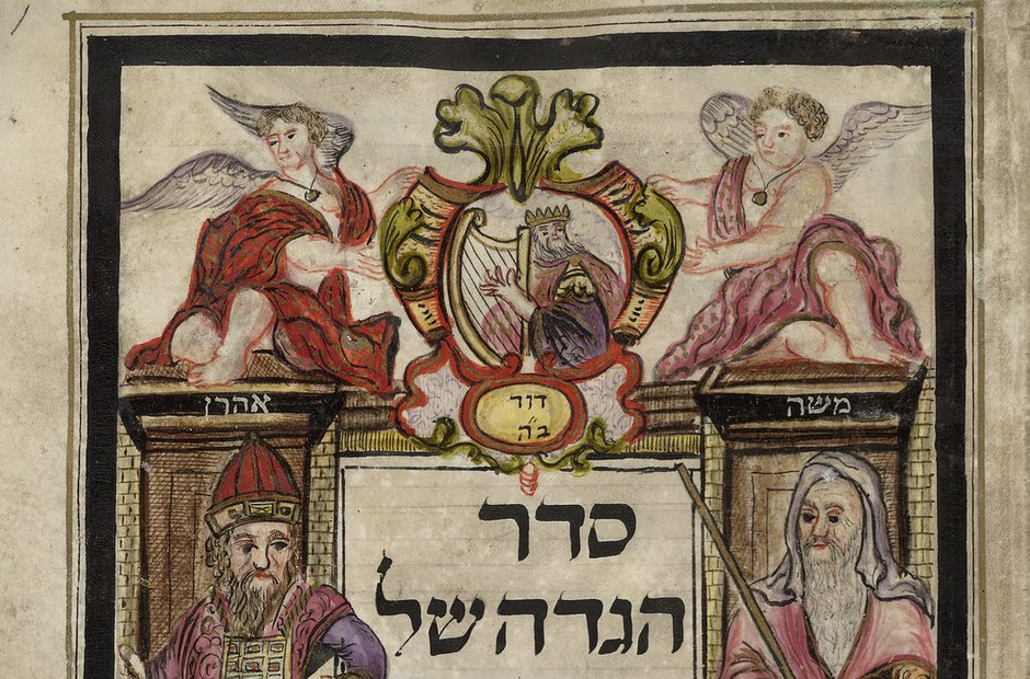 British Library archive Passover Haggadah King David Moses Aaron