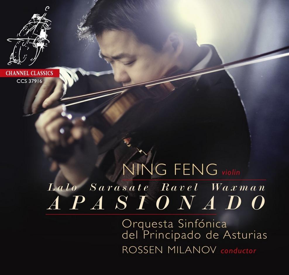 Ning Feng Apasianado