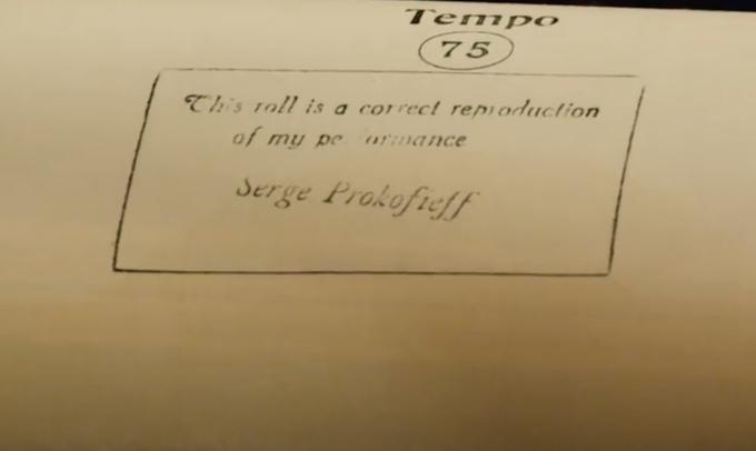 Sergei Prokofiev piano note